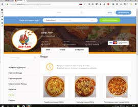 #38 for Разработка логотипа службы доставки еды by alekseychentsov