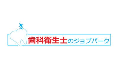 #14 for logo design for recruiting service for dental hygienist by sedattive18