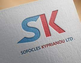 mehedi580 tarafından Design a Logo SK 1 için no 18