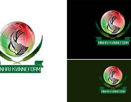 #15 for Design en logo for a Muslim women organization by manish997