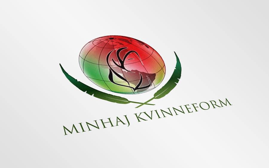 #46 for Design en logo for a Muslim women organization by sreesiddhartha