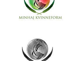 #47 for Design en logo for a Muslim women organization by sreesiddhartha