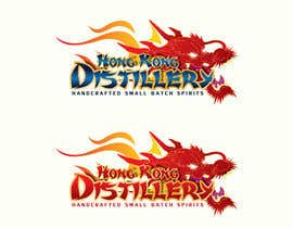#321 untuk Logo Design for Hong Kong distillery - repost due to Wasabesprite not completing design and disappearing oleh GeorgeOrf