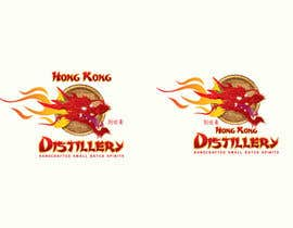 #341 untuk Logo Design for Hong Kong distillery - repost due to Wasabesprite not completing design and disappearing oleh GeorgeOrf