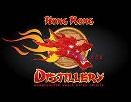 #342 untuk Logo Design for Hong Kong distillery - repost due to Wasabesprite not completing design and disappearing oleh GeorgeOrf