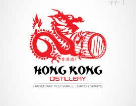 #355 untuk Logo Design for Hong Kong distillery - repost due to Wasabesprite not completing design and disappearing oleh NataliaFaLon