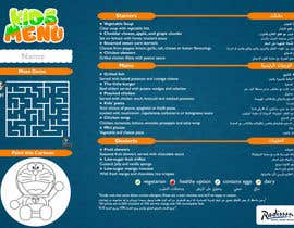 #5 for Kids Menu in A3 by Farzeel26