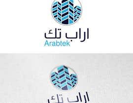 MoncefDesign tarafından Design a Logo için no 40