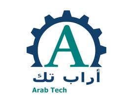mazeneldeeb tarafından Design a Logo için no 42