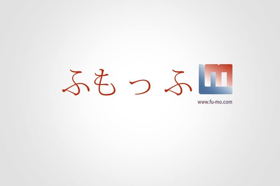 #91 for Logo Design for Online Service Provider by Ukrainianteam