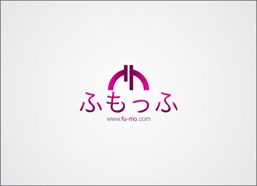 #170 for Logo Design for Online Service Provider by kalashaili