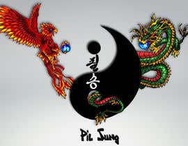 #13 for I need some Graphic Design for a Dragon & a Phoenix wrapping the outside of a Yin-Yang pattern and the Korean characters for Victory in the middle by naveenravi19
