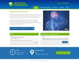 #5 for Design a Website Mockup for а Headache Center - Improve Current Design by atularora