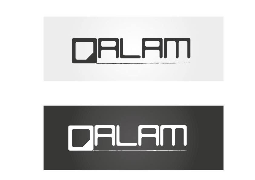 #227 for Logo Design for qalam by eliseanne