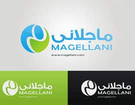 #60 para Design a Logo for Magellani (Arab required) por ahmedzaghloul89