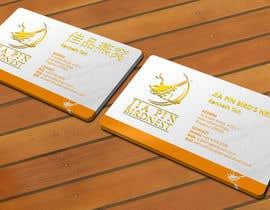 #85 for Design some Business Cards for Bird's Nest by nuhanenterprisei