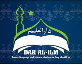 #4 untuk Design a Logo and Banner for an Online Arabic Language centre oleh imdadkhan