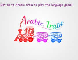 #75 for write a creative slogan/tagline for an online website specialising in teaching Arabic to children af ladyG
