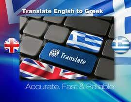 #19 cho Design a Banner for my Service English to Greek translation bởi amrogoda4m