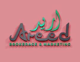 mabdulmanan tarafından Design a Logo with English and Arabic için no 10
