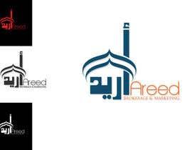 saheedbithrul tarafından Design a Logo with English and Arabic için no 37