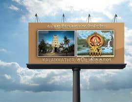 "MaestrosDelTrudo tarafından highway banner for a tamil newspaper ""kalaikkathir"" için no 5"