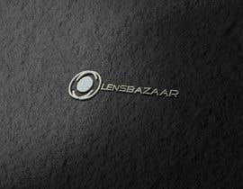 Hiraparin tarafından Design a Logo için no 213