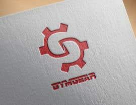 javvadveerani tarafından Design a logo for a sports apparel company için no 41