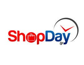 #271 para Logo Design for www.ShopDay.gr por ulogo