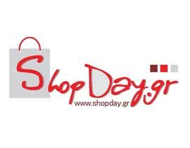 #147 para Logo Design for www.ShopDay.gr por zokodesign