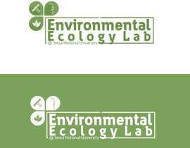 Ipankey tarafından Design a research lab logo için no 196