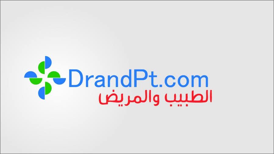 Inscrição nº                                         34                                      do Concurso para                                         Logo Design for DrandPt.com