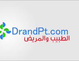 #34 para Logo Design for DrandPt.com por logocreater