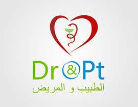#104 для Logo Design for DrandPt.com от dipcore