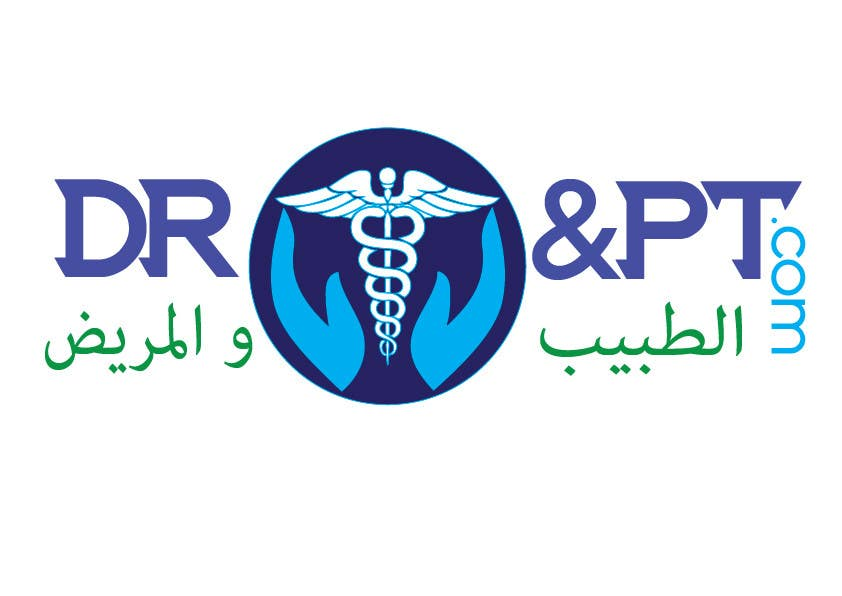 Konkurrenceindlæg #155 for Logo Design for DrandPt.com