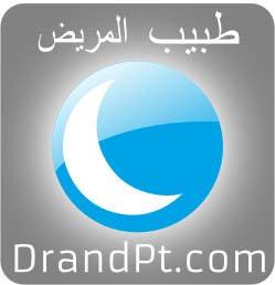Inscrição nº                                         13                                      do Concurso para                                         Logo Design for DrandPt.com