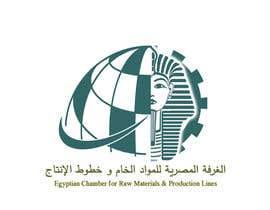 ahmedfreeg tarafından Design a Logo for a Chamber of Commerce için no 11