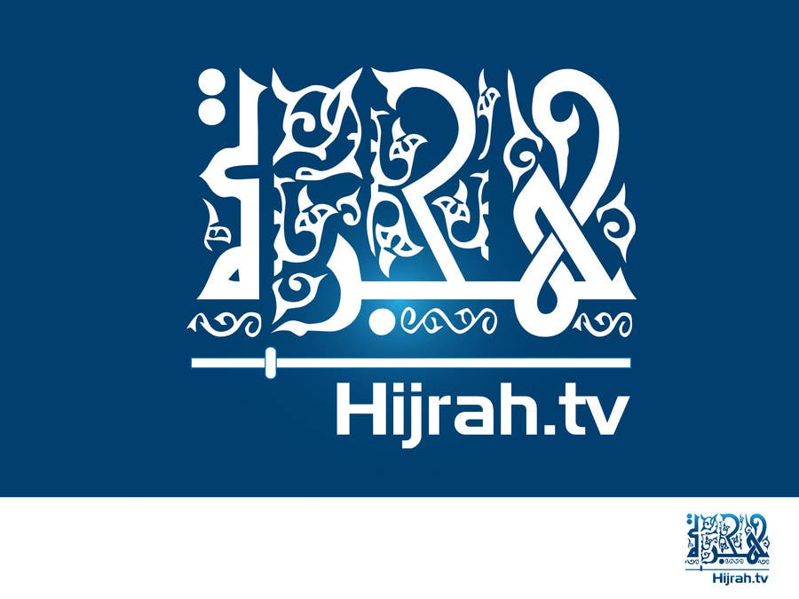 Konkurrenceindlæg #                                        125                                      for                                         Logo Design for Hijrah Online Vision (Hijrah.TV)