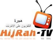 Contest Entry #49 for Logo Design for Hijrah Online Vision (Hijrah.TV)