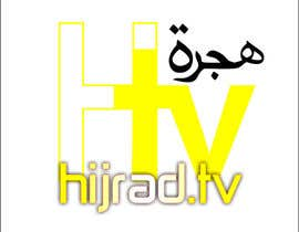 #112 for Logo Design for Hijrah Online Vision (Hijrah.TV) af DavidGoncalves