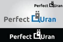 Graphic Design Inscrição do Concurso Nº178 para Logo Design for PerfectQuran