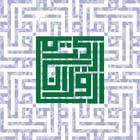 Graphic Design Inscrição do Concurso Nº23 para LOGO ENHANCEMENT - WITH BACKGROUND