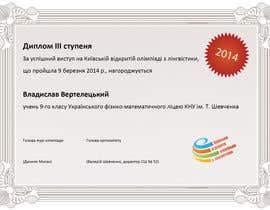 #1 for I need some graphic design for a linguistics contest diploma af MarkJaya