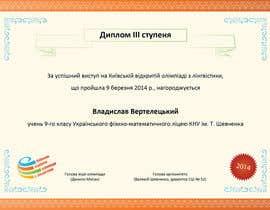 #6 for I need some graphic design for a linguistics contest diploma af MarkJaya