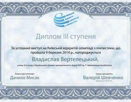 #20 for I need some graphic design for a linguistics contest diploma af bilelmadi