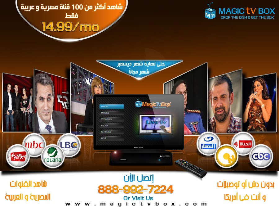 #21 for Design an Advertisement for our product in ARABIC & English by gate2stars