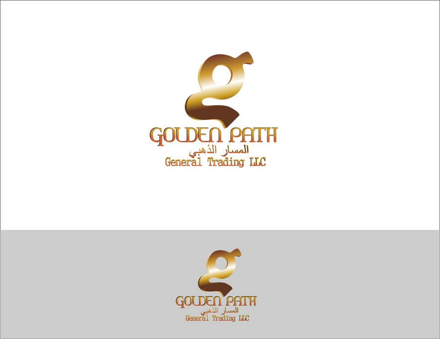 Logo design for a general Trading Company | Freelancer