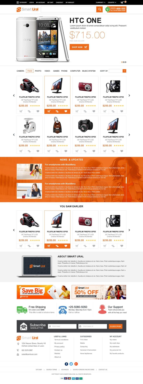 Penyertaan Peraduan #                                        17                                      untuk                                         Develop a mockup for main page of e-commerce site