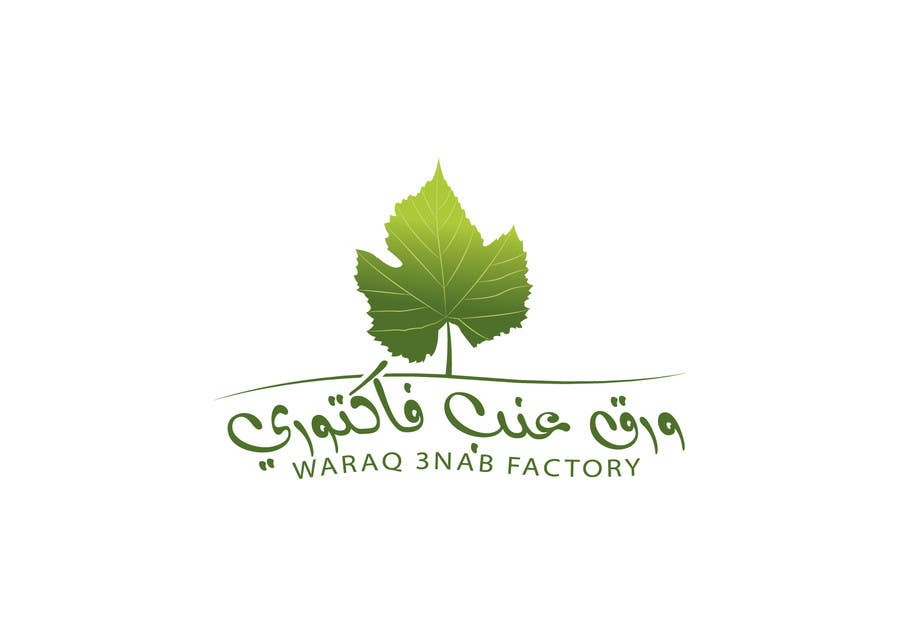 #99 for Design a Logo for a food retail shop by YOUMAZIGH