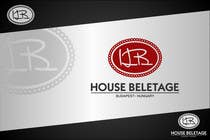Contest Entry #218 for Logo Design for The logo will be for a new, small boutique hotel